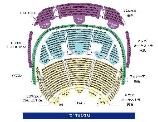 O オー 劇場 座席表