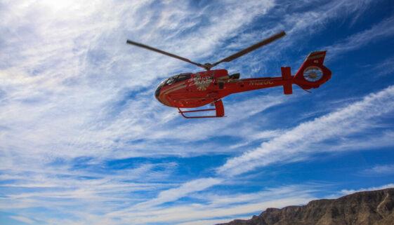 ページ発 ホースシューベンド・ヘリコプターフライト #138